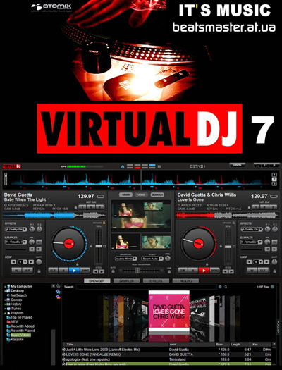virtual dj pro full 7.0.5  crack