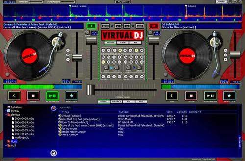 Virtual Dj 3 - фото 3